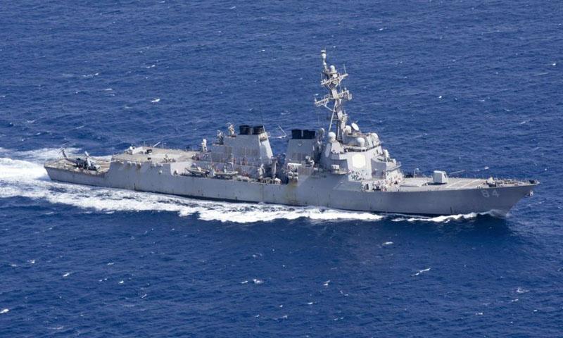 USS Bulkeley DDG84